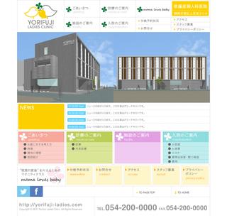 yorifuji_top_150824.jpg